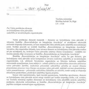 Par Valsts Probācijas dienesta un Ieslodzījuma vietu pārvaldes sadarbību ar nevalstiskajām